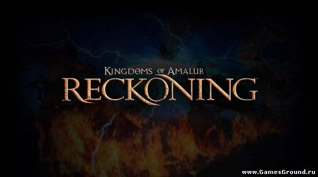 Обзор Kingdoms of Amalur: Reckoning