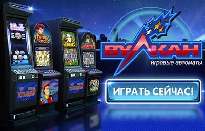 Игровые автоматы в клубе миллионеров игровые автоматы формоза