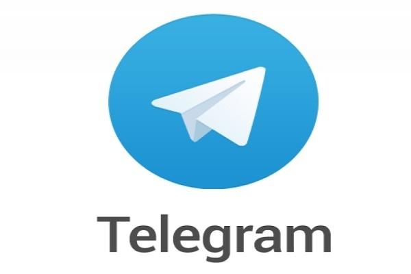 Накрутка просмотров Телеграмм на любые посты - быстро