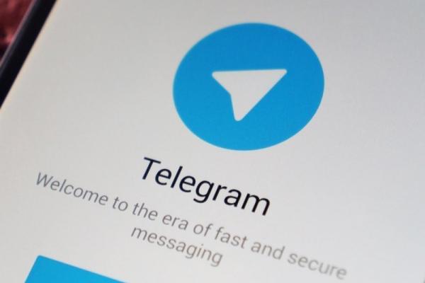 Как набрать подписчиков в Телеграме за копейки