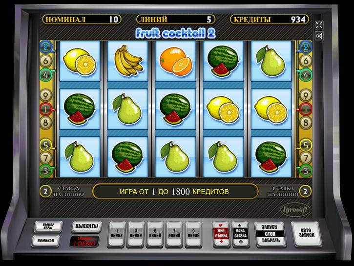 Игровые автоматы Вулкан онлайн на реальные деньги