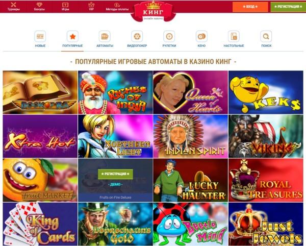 Онлайн казино раскрывает большие границы